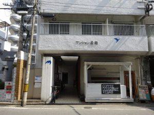 【若鶴マンション】清川リバーサイド -405-